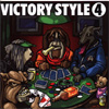 Various Artist - Victory Style 4 - Various Artists-  Victory Style 4